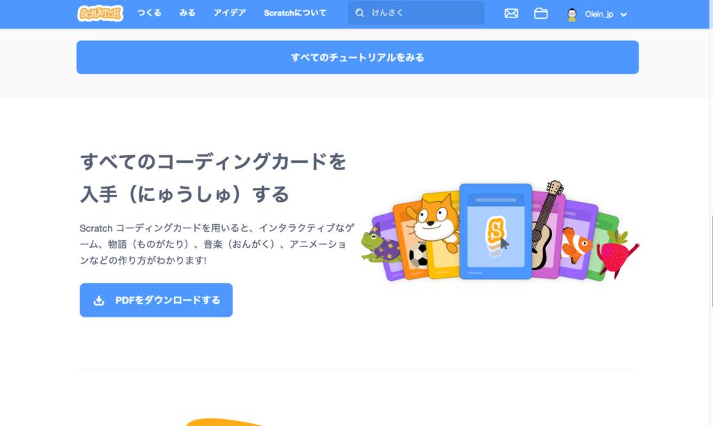 Scratch Coding Cards Pdf